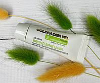Сыворотка-эликсир для лица GOLDFADEN MD Brightening Elixir