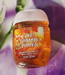 """Антисептик Bath and Body Works """"Sweet cinnamon pumpkin"""""""