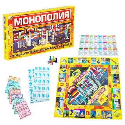 Настільна гра Монополія велика, фото 2