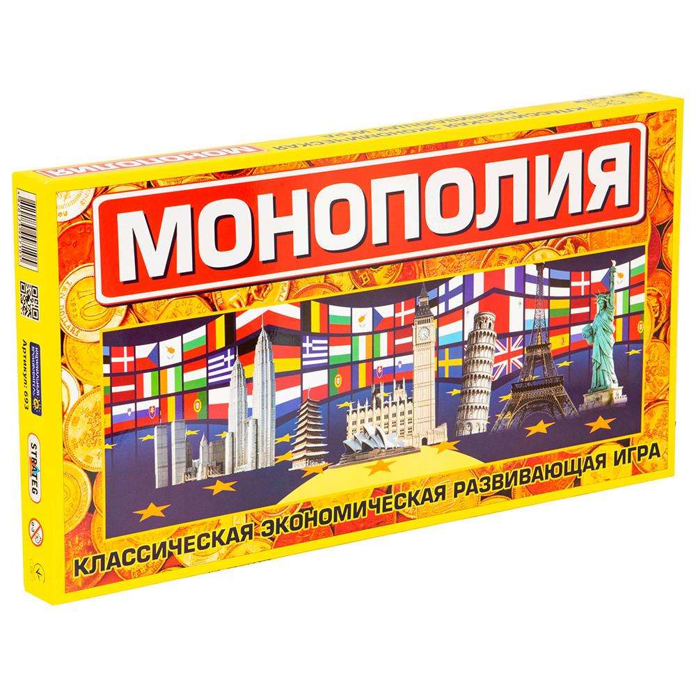 Настільна гра Монополія велика