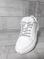 Белые кожаные кеды. Білі шкіряні кеди., фото 1