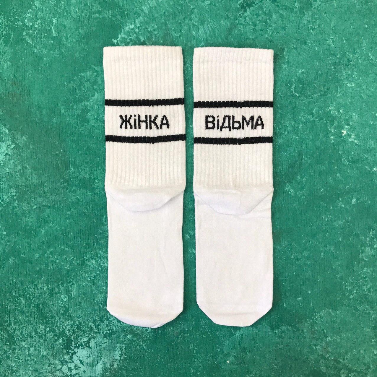 Шкарпетки Високі Жіночі Чоловічі City-A My Sox Жінка Відьма Білі 36-41
