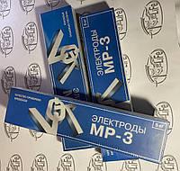 Электроды сварочные МР-3 d=3,0 мм 5 кг