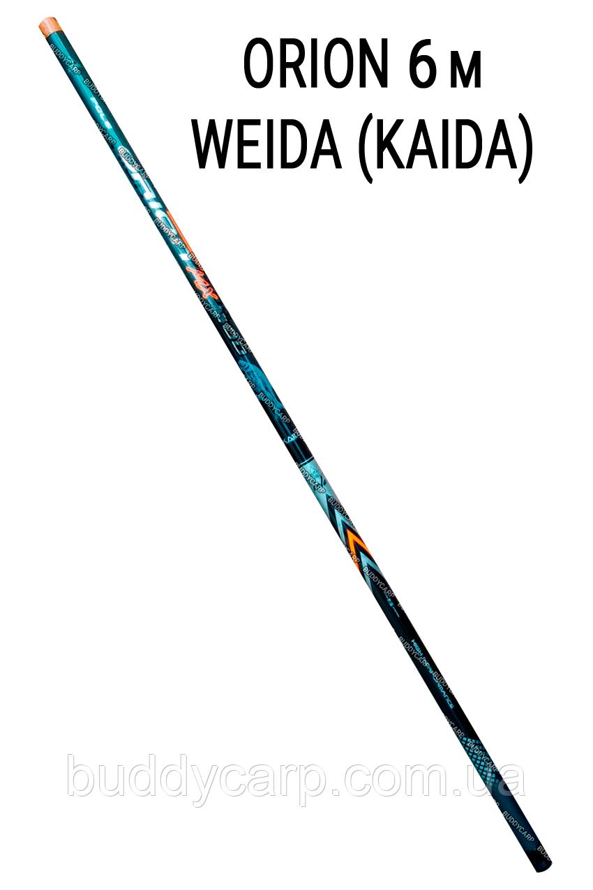 Маховая удочка 6 метров Orion MX Weida (Kaida)