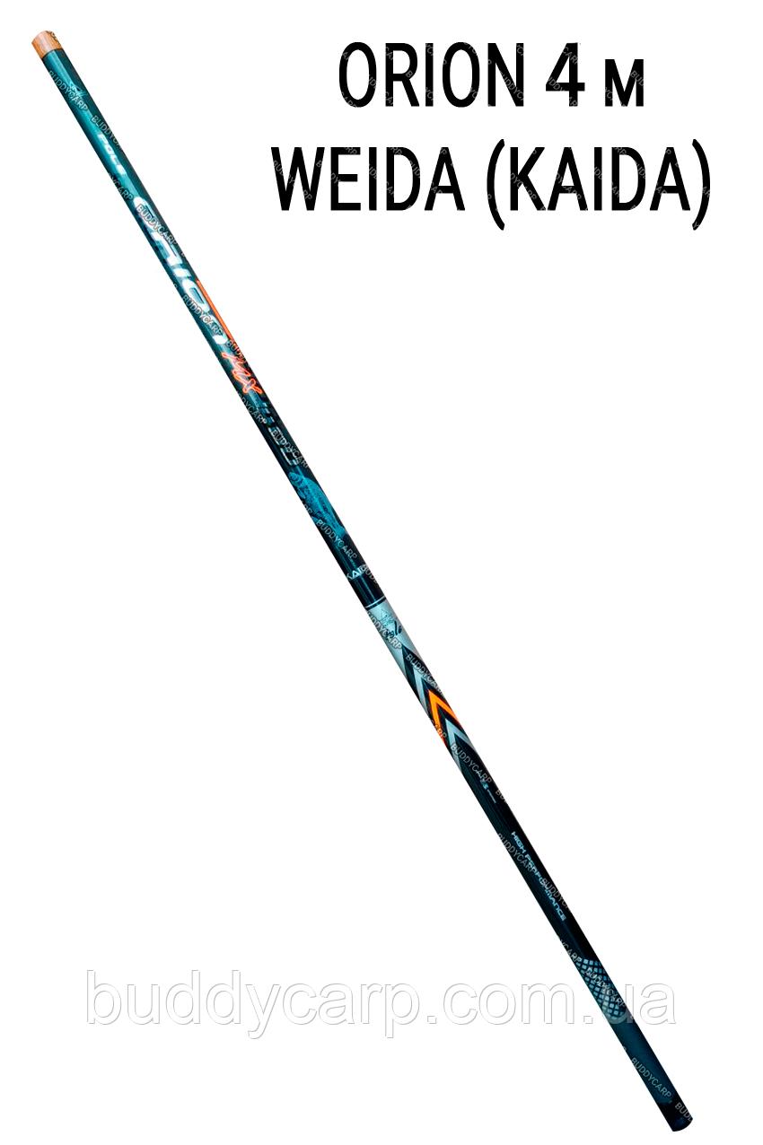 Маховая удочка 4 метра Orion MX Weida (Kaida)