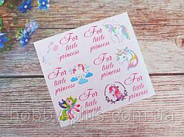 "Наклейки ""For little princess"" , 50х30 мм, лист/6 шт"