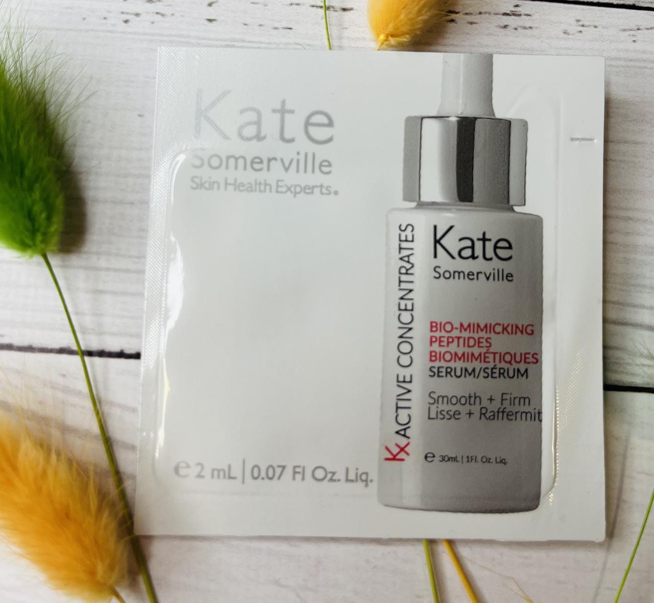Антивозрасная сыворотка для лица KATE SOMERVILLE Peptides Serum