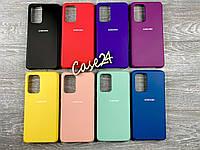 Чохол Soft touch для Samsung Galaxy A52 (8 кольорів)