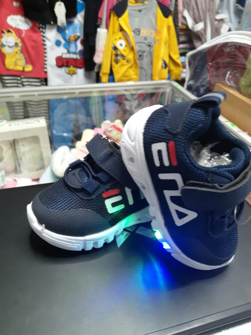 Светящиеся LED кроссовки детские р.21 - 25