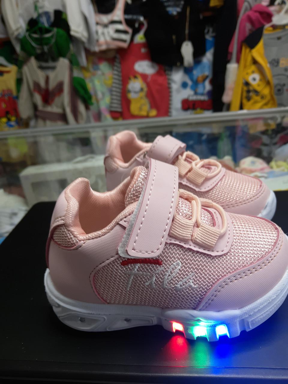 Светящиеся LED кроссовки для девочки р.21 - 26