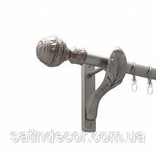 Карниз для штор металлический АРАБЕСКА однорядный 25мм РЕТРО 1.6м Сатин Никель