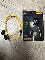 Наушники проводные Realme R50 с микрофоном Навушники провідні