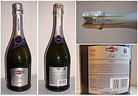 Игристое вино Martini Asti 0.75л. (Италия). Белое мускат
