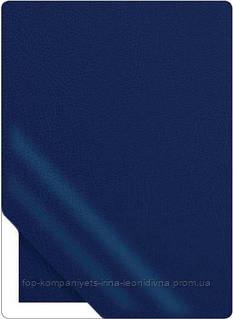 Датований щоденник 2021 АРКУШ BASE, А5, темно-синій, 352арк.