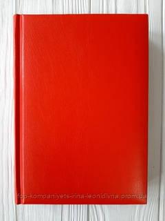 Датований щоденник 2021 АРКУШ BASE, А5, червоний, 352арк.