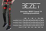 Джоггеры мужские BEZET Casual  хаки  XL, фото 2
