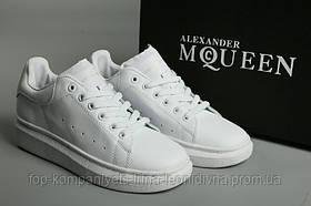 Кросівки жіночі Alexander McQueen білі 39(25.5 см)