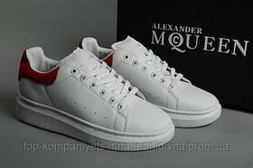 Кроссовки женские Alexander McQueen белые с красной пяткой 38(25 см)