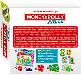 Настольная игра  УСПЕХ   Money  Polly JUNIOR 24*22*5см (30000003У) украинский, фото 2