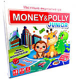 Настольная игра  УСПЕХ   Money  Polly JUNIOR 24*22*5см (30000003У) украинский, фото 3