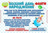 Настільна гра УСПІХ SUPER Корова 16*12*3см (200000011У) український, фото 3