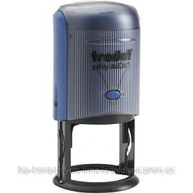 Оснастка TRODAT для круглих печаток D45мм синя (46045)