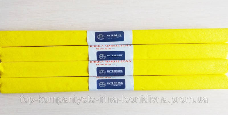 Бумага крепированная INTERDRUK (50см*200см), желтый №04 (10шт/уп)