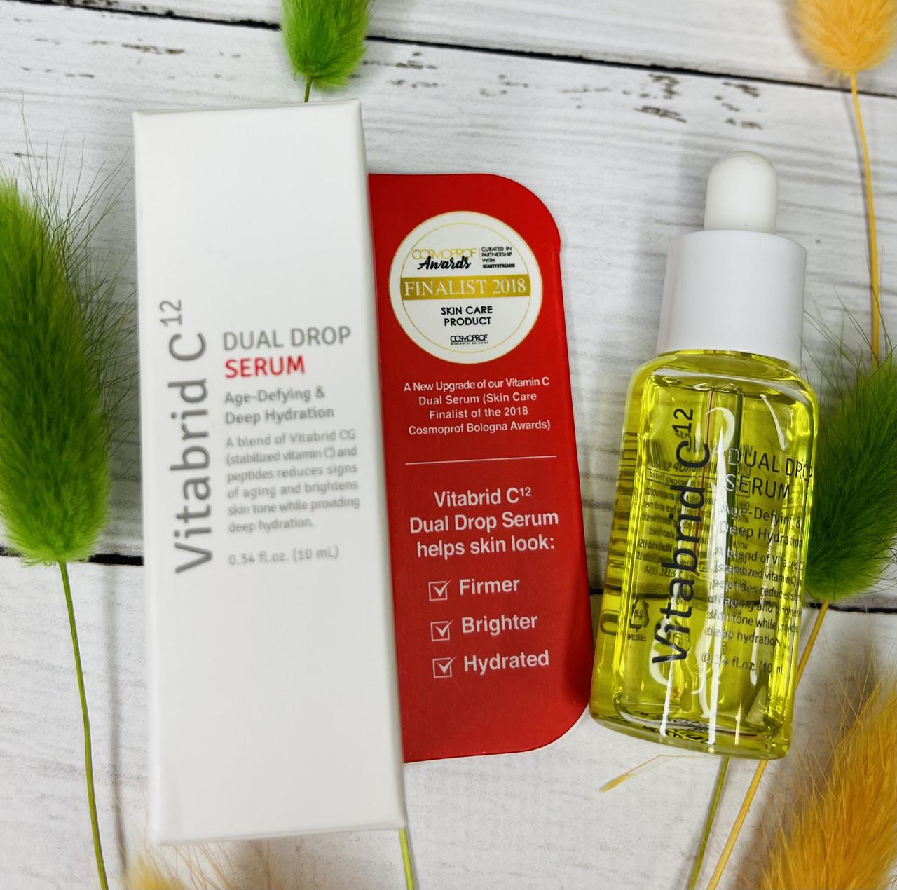 Сыворотка для кожи лица с витамином С VITABRID Dual Drop Serum