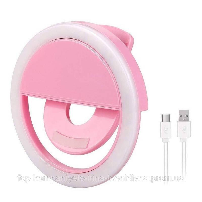 Світлодіодне селфи-кільце Selfie Ring Light з USB-зарядкою 3 режими рожеві