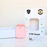 Беспроводные bluetooth-наушники V99-Touch с кейсом, pink, фото 2