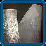 Полотно теплоизоляционное фольгированное самоклеющийся (ППЕ)