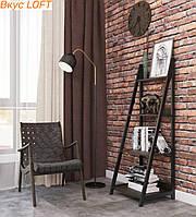 Стеллаж наклонный в стиле лофт Master Skif 140х55х45 см. Стеллаж для книг с наклонными полками. Стеллаж лофт