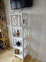 Стеллаж Прованс для дома, натуральное дерево 150*40*30 см