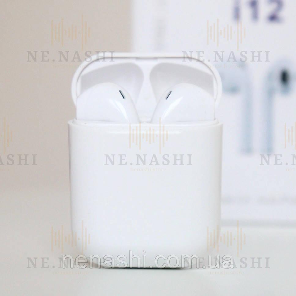 Навушники безпровідні i12. Білі