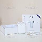 Наушники беспроводные i12. Белые, фото 2