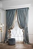 Комплект штор Versailles con centrale