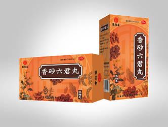 Пігулки Сян Ша Лю Цзюнь Вань ( Xiang Sha Liu Jun Wan) для здоров'я шлунка 200шт