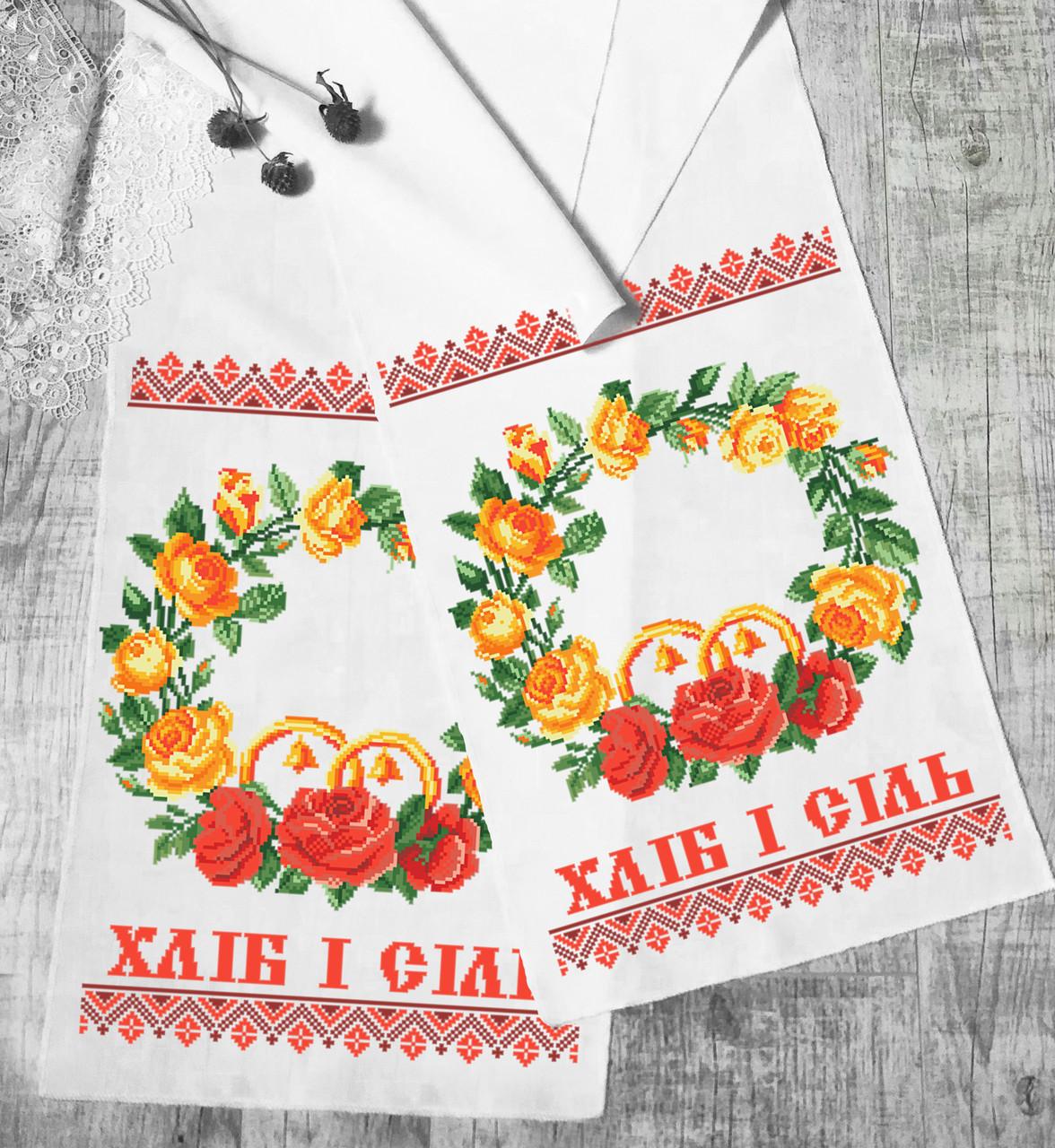 Свадебный рушник №012