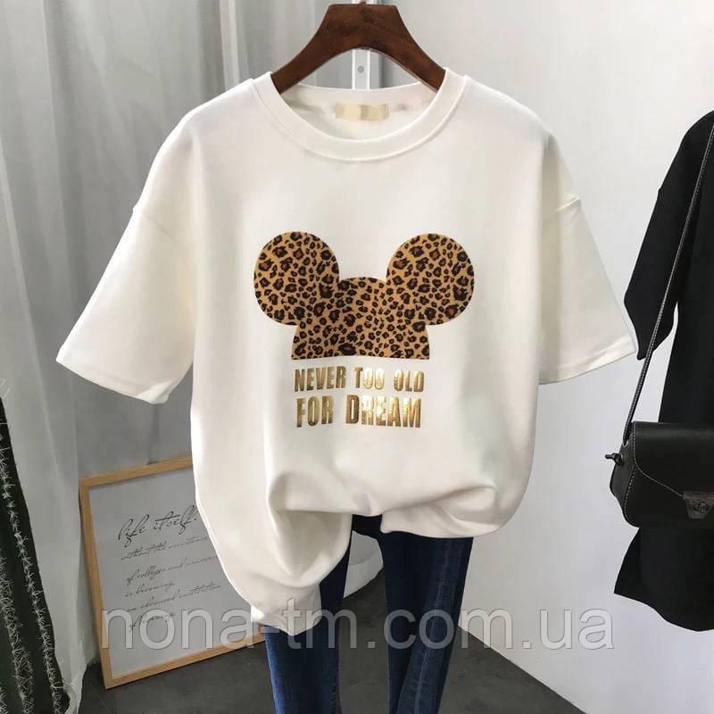 Модная футболка женская с принтом