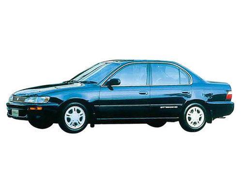 Toyota Corolla 1993-1998 гг.