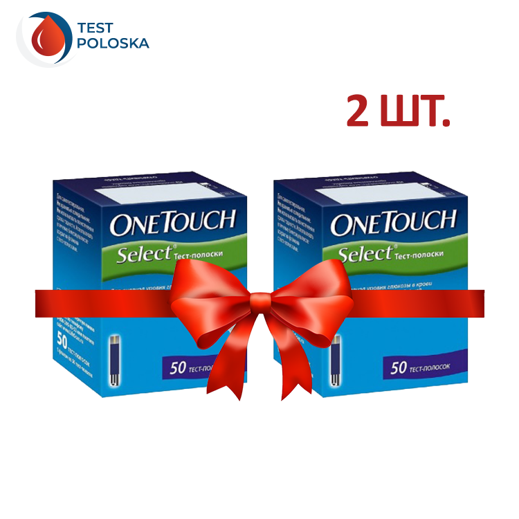 Тест смужки One Touch Select (Ван Тач Селект) №50 2 упаковки