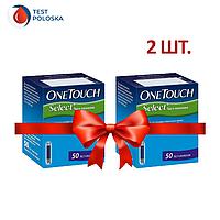 Тест полоски One Touch Select (Ван Тач Селект) №50 2 упаковки