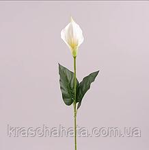 Искусственный цветок Калла, Н 66 см, белый, Искусственные цветы, Днепропетровск