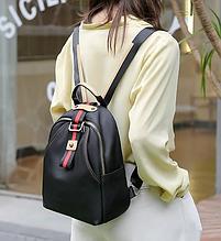 Женский рюкзак из нейлона. Женский портфель. Женская сумка черная. РД5