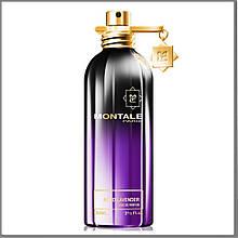 Montale Aoud Lavender парфумована вода 100 ml. (Тестер Монталь Ауд Лаванда)