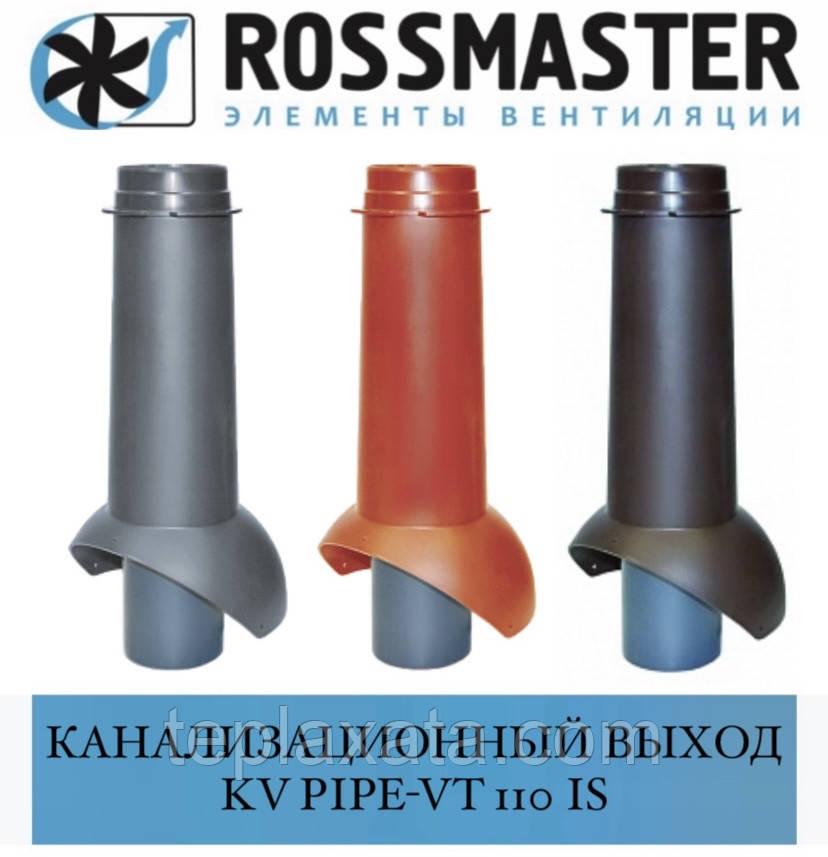 ROSSMASTER KV Вихід каналізаційний Pipe-VT 110is ізольований