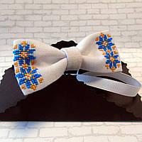 Дитячий метелик-краватка (ручна робота, 1-4р.)