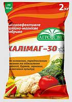 Добриво  Калімаг-30. (фасовка 2 кг)