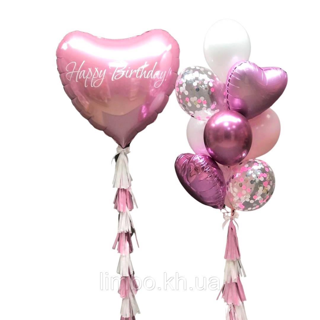Набор шаров на день рождения и сердце фольгированное с индивидуальной надписью