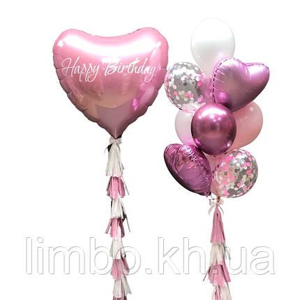Набор шаров на день рождения и сердце фольгированное с индивидуальной надписью, фото 2